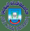 طلاب جامعة قناة السويس